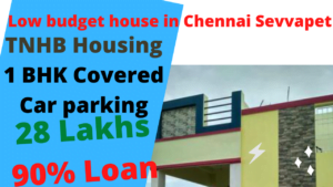 Low budget house in Chennai Sevvapet-CMDA approved-90% loan eligible