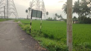 Agriculture land for sale in near Red hills
