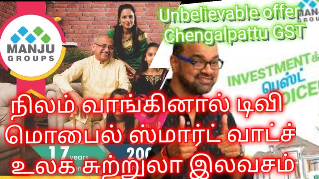 Low budget plots in Chengalpattu