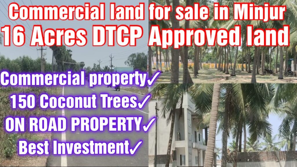 Commercial land for sale in Minjur Chennai